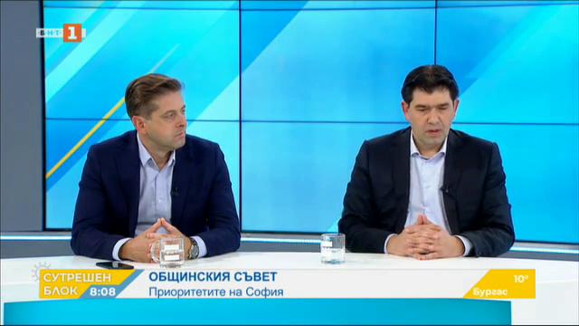 В Общинския съвет на София: избраните Зафир Зарков (ГЕРБ-СДС) и Иван Таков (БСП)