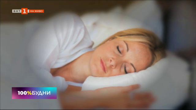 За какви болести може да е индикатор безсънието