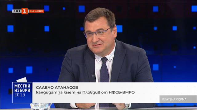 Надпреварата за Пловдив: Славчо Атанасов, кандидат за кмет на Пловдив, НФСБ-ВМРО