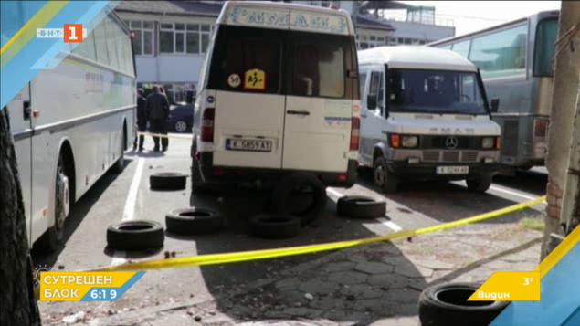 Има задържани за погрома в Черноочене