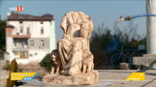Статуя на богинята Кибела откриха при археологически разкопки в Пловдив