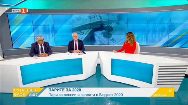 Бюджет 2020: За какво ще стигнат парите?