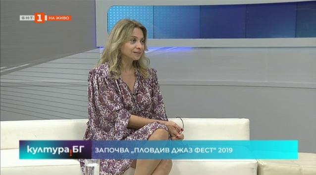 """""""Пловдив джаз фест"""" започва днес"""