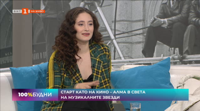 В какво се превръщат мечтите – единствената българка с втори хит по MTV