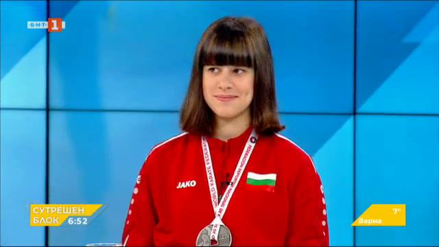Световен успех по карате - Ивана Каменова стана вицешампион в Чили