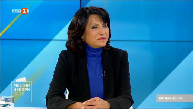 Местни избори 2019: Диана Иванова, ГЕРБ, в битката за Русе