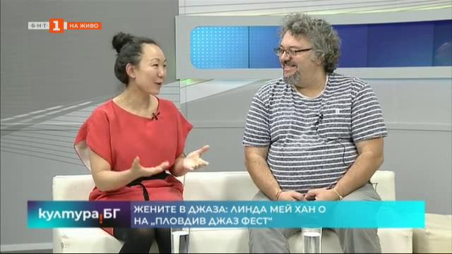Среща с Линда Мей Хан О след концерта ѝ на Пловдив джаз фест