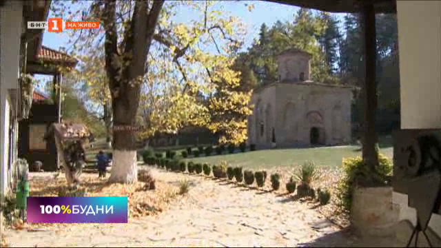 Десет века история - тайните на Земенския манастир