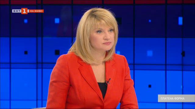 Битката за София - Мая Манолова и Елен Герджиков