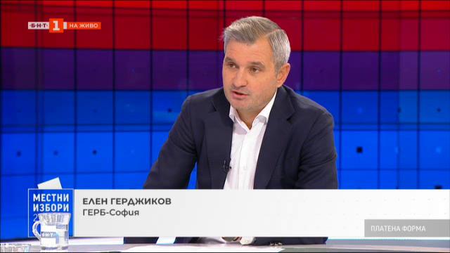 Местни избори 2019: Елен Герджиков - ГЕРБ, кандидат за общински съветник в София