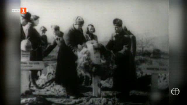 Архангелова задушница - памет за всички загинали за вярата и отечеството