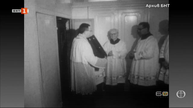Религия във времена на атеизъм – събития през 60-те и 70-те г. на ХХ век
