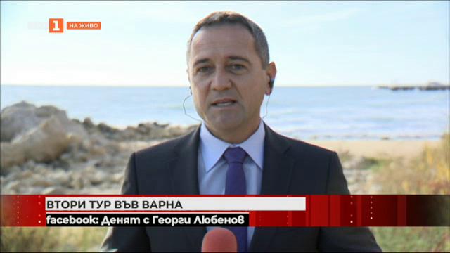 На живо: Втори тур във Варна