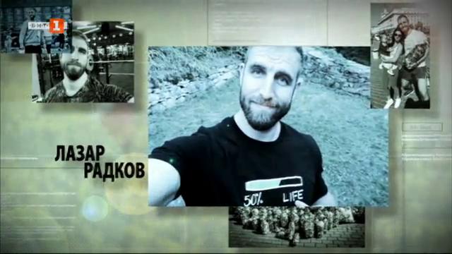 Лидерите: Лазар Радков от инициативата Капачки за бъдеще