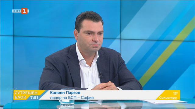 Изборът на София: говори Калоян Паргов – лидер на БСП-София