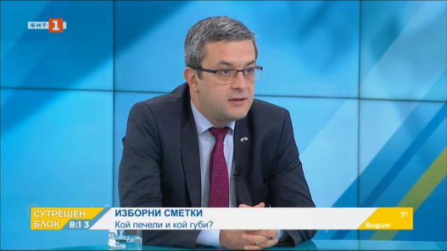 Изборните резултати - коментар на Тома Биков - депутат от ГЕРБ
