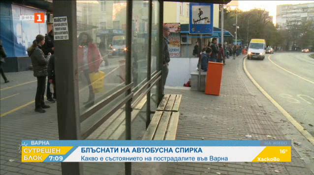 Кола помете четирима на автобусна спирка във Варна. Какво е състоянието им?