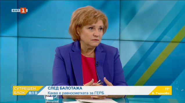 Менда Стоянова: Хората гласуваха рационално и разумно