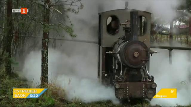 Мини влак в село Уляновка в Русия - сбъдната детска мечта
