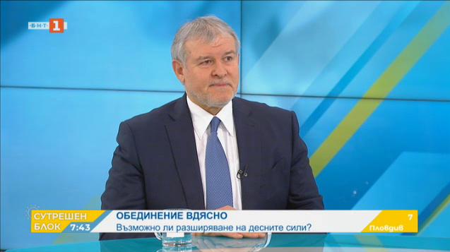 Румен Христов: България е дясна, картата остана синя, БСП не е алтернатива