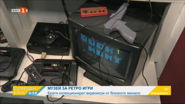 Братя създават музей за ретро игри - Ретроспекция