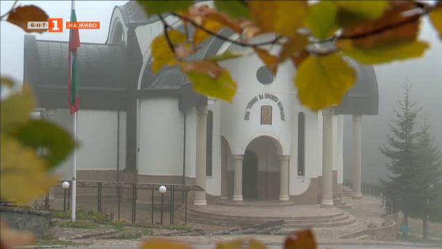 Една църква на 20 – репортаж от Пампорово