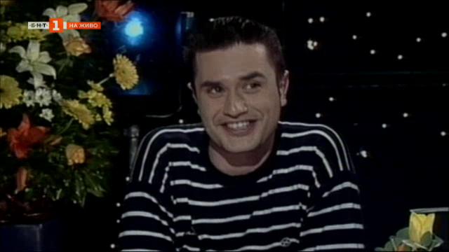 60 години БНТ: Георги Любенов