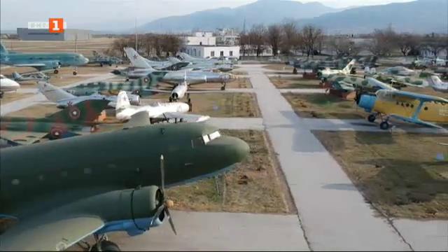 Музеят на авиацията в Крумово