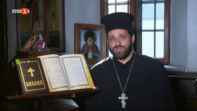 Отец Алексей и пътят му към Бога