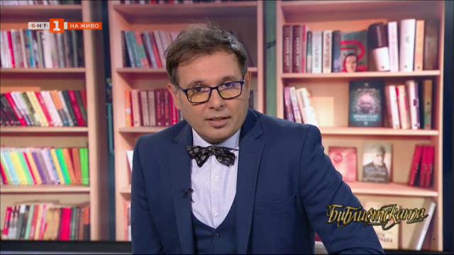 """Книгата """"Братя"""" на Филип Димитров и 30 години от промяната"""