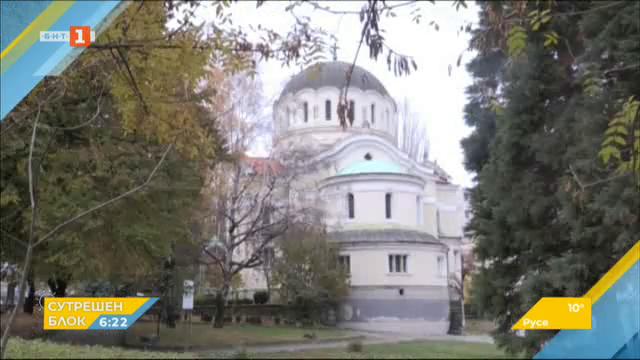 Православната църква почита св. Мина - закрилник на семейството