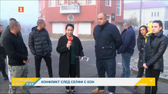 Трима пострадали след масов бой на българи и роми в село Горно Черковище