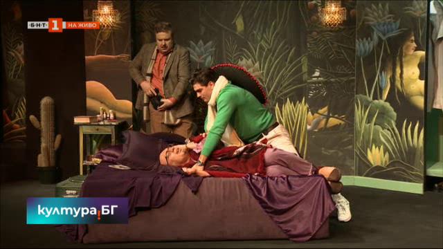 Приятна жена в лоша компания на сцената на Народния театър