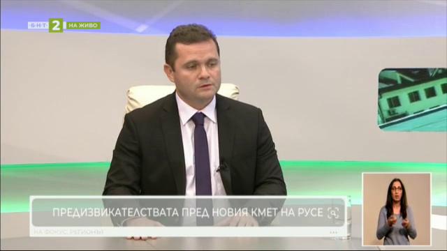 Приоритетите на новия кмет на Русе Пенчо Милков