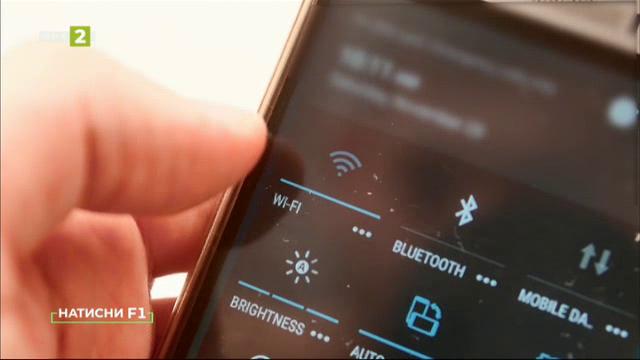 Как да подобрим обхвата на домашния Wi-Fi?