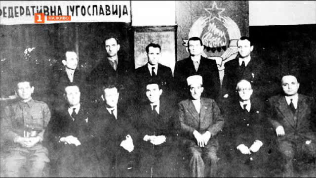 Мъчениците на Титова Македония