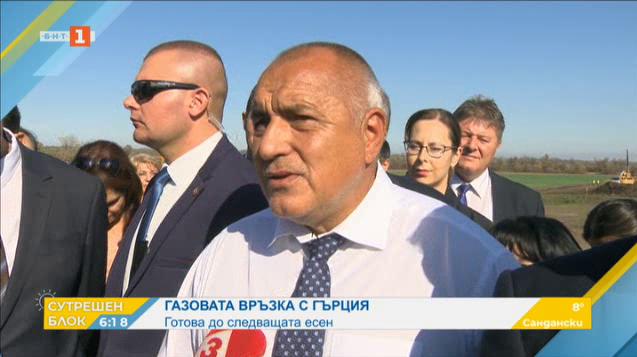 Борисов: Догодина ще можем да обявим газова независимост