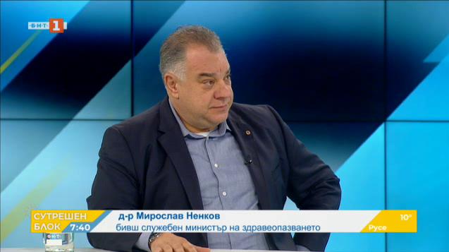 Д-р Ненков: Системата на здравеопазването е разпробита