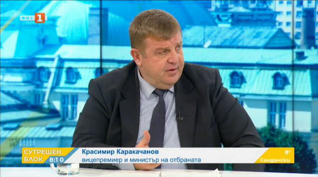 Каракачанов: Трета поредна година бюджетът за отбрана нараства