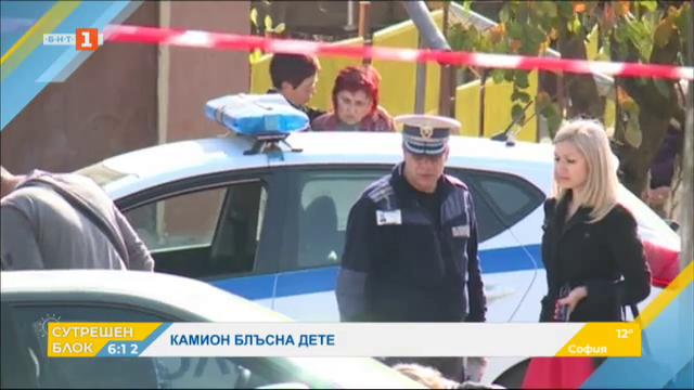 Камион блъсна и уби дете в русенско село