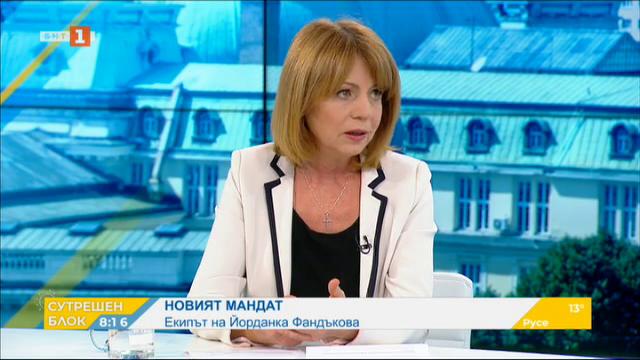 Кметът Йорданка Фандъкова и нейният нов екип - предстартови намерения
