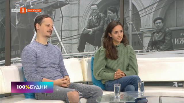 Актьорите Ивайло Драгиев и Любомира Башева за новия български филм Ятаган