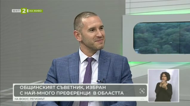 Местни избори и смисълът от преференциите - Димитър Янев от ГЕРБ