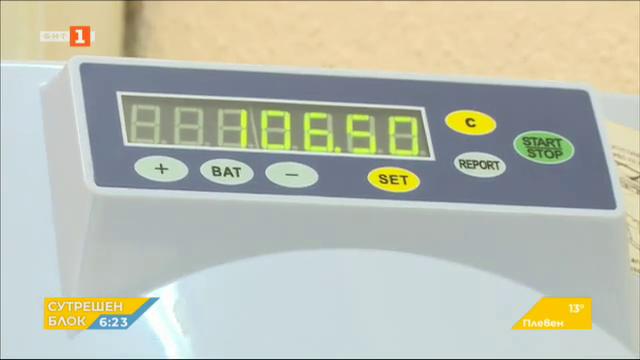 Топлофикация - Разград купи машина за броене на монети