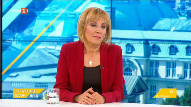 Равносметката след вота: каква е оценката на Мая Манолова