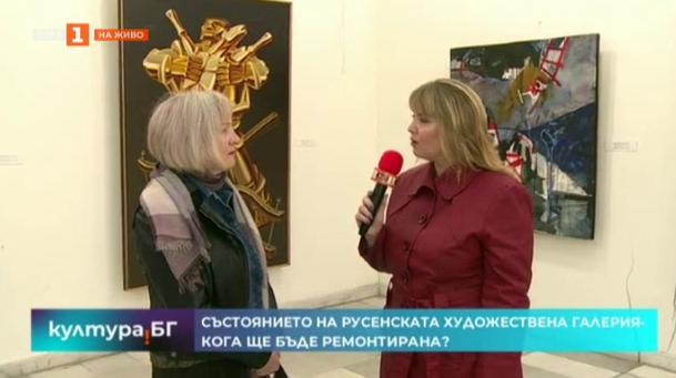 Сградата на Русенската художествена галерия се руши