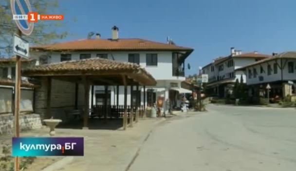 Културен туризъм в Арбанаси