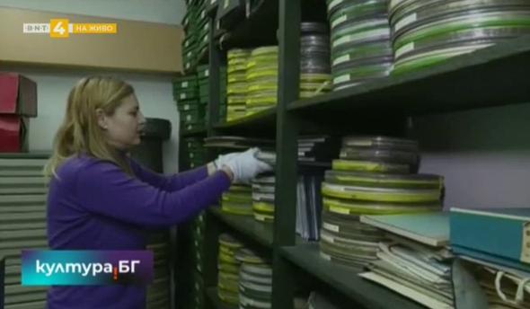 Ямболският държавен архив на 60 години