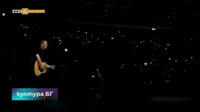 Концерт на Браян Адамс в Пловдив