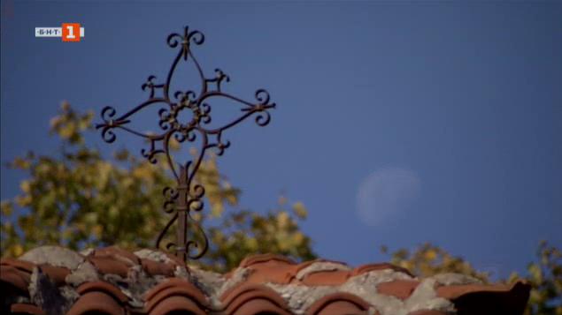 """Етрополският манастир """"Св. Троица"""""""